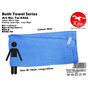 TW-4466 KIJO Bath Towel - Blue