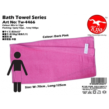 TW-4466 KIJO Bath Towel - Dark Pink