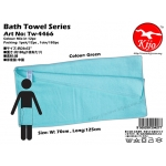 TW-4466 KIJO Bath Towel - Green