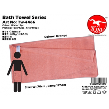 TW-4466 KIJO Bath Towel - Orange2
