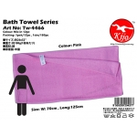 TW-4466 KIJO Bath Towel - Pink2