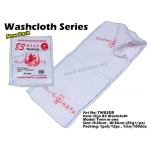 TW83GB Kijo 83 Washcloth (Twin in one)