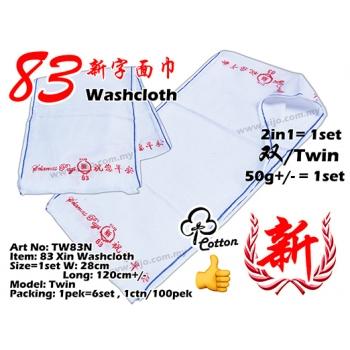 TW83N 83 Xin Washcloth - 2in1 Twin