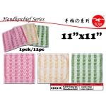 1515-A KIJO Love Style Handkerchief