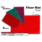 1737 KIJO 40x60cm Floor Mat