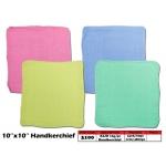3100 KIJO 10'' X 10'' Handkerchief