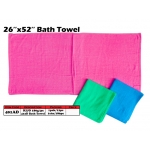 401AD Kijo Bath Towel