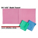 401AL KIJO 26'' X 52'' Bath Towel