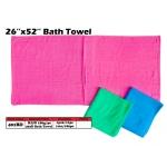 401BD KIJO 26'' X 52'' Bath Towel
