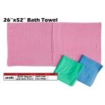 401BL Kijo Bath Towel