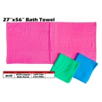 401D Kijo 2756 Bath Towel