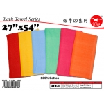 412D KIJO Dark Colour Bath Towel