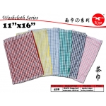 418 Kijo Kitchen Towel