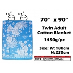8389 KIJO Twin Adult Cotton Blanket - Blue