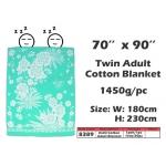 Blanket Supplier
