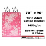 8389 KIJO Twin Adult Cotton Blanket - Pink