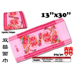 8466 KIJO Happy Wedding Washcloth