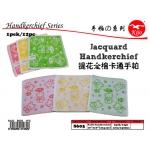 Tw8603 KIJO Cartoon Jacquard Handkerchief