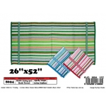 8694 Kijo Bath Towel 26x52inch
