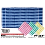 876-97 Kijo Bath Towel 26x52inch