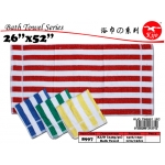 8997 KIJO Bath Towel