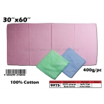 9273 KIJO 30''x60'' Bath Towel