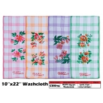 CHS75 KIJO 10'' X 22'' Washcloth
