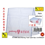 KIJO CHS96AA1 (He) Good Morning Towel