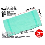 TW151L KIJO WashCloth - Green