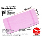 Washcloth Supplier