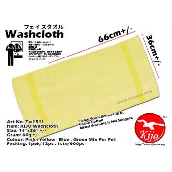 TW151L KIJO WashCloth - Yellow
