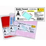 TWP2040 Kijo Bath Towel