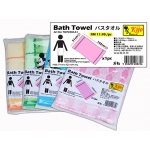 TWP2040-A1 Kijo Bath Towel
