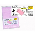 TWP2754 Kijo Bath Towel