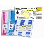 TWP2754-A Kijo Bath Towel