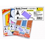 TWP3060 Kijo Bath Towel