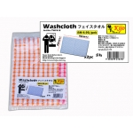 TWP418 Kijo Washcloth