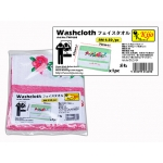 TWP66B Kijo Washcloth