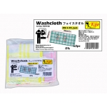 TWP75B Kijo Washcloth