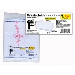 TWP83G Kijo Washcloth