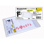 TWP96A1 Kijo Washcloth