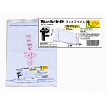 TWP96G Kijo Washcloth