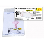 TWP96GHE Kijo Washcloth