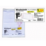 TWP96GHEA1 Kijo Washcloth