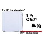 JQ30W KIJO 12'' X 12'' Handkerchief