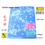 7904 Adult Cotton Blanket