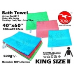 8419 King Size 100% Cotton Bath Towel