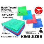 8456 King Size 100% Cotton Bath Towel