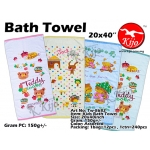 Tw-8682 Kids Bath Towel