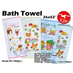 Tw-8683 Kids Bath Towel